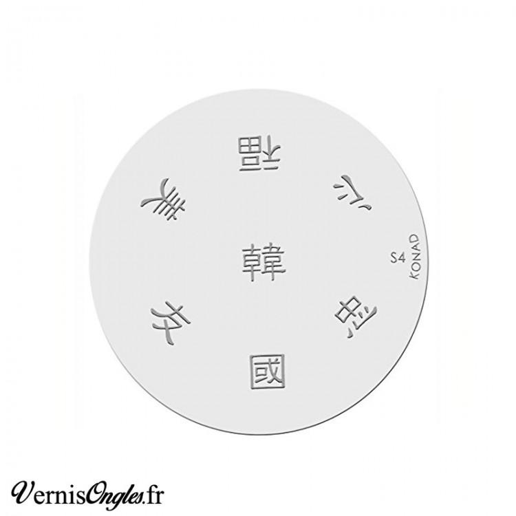 Vernis CHINA GLAZE Lubu Hells 601